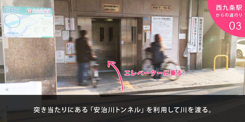 nishikujo_to_qooop_03