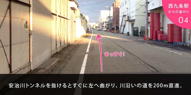 nishikujo_to_qooop_04