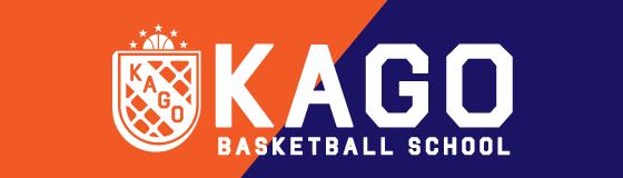 KAGO BASKETBALL SCHOOL