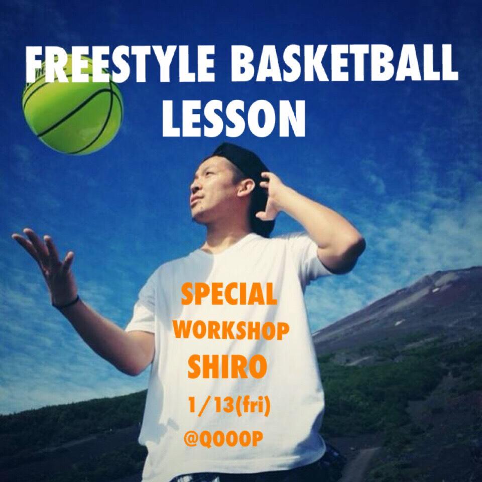【フリースタイルバスケ】ワークショップのお知らせ