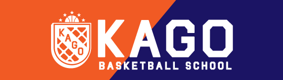KAGO BASKETBALL SCHOOL